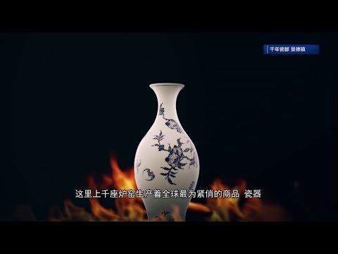 【魅力江西Charm of jiangxi province】美丽江西秀天下(中文版)