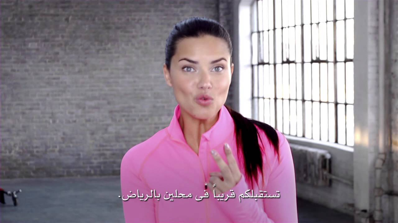 written report victoria secret in saudi Search for more sales associate – victoria's secret jobs in doha salary trends report cost of get a professionally written cv.