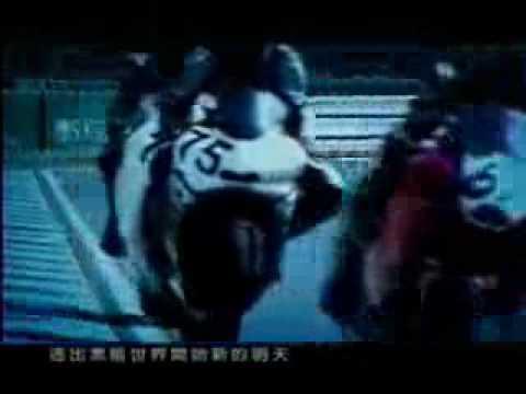 Mars OST Ling (Zero) - Ke You Lun MV
