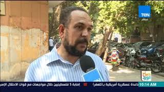 صباح الورد - مشكلات الشعب المصري مع ملف المعاشات