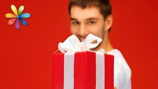 5 ошибок, из-за которых ваш мужчина не дарит вам подарки! – Все буде добре. Выпуск 756 от 11.02.16