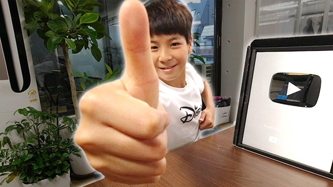 정동원 실버버튼 기념 댓글읽기!!