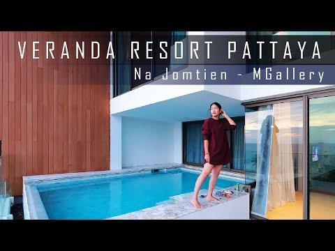 Veranda Resort Pattaya , วีรันดา รีสอร์ท พัทยา Sky Pool Villa