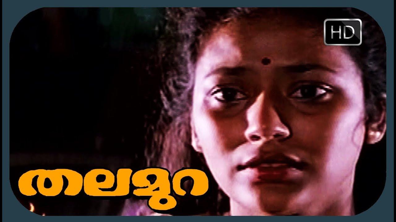 Anju (actress) Malayalam Movie Scene Thalamura Anju in Trouble YouTube