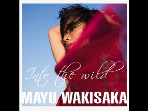 Fall Lyric   Mayu Wakisaka written with Thena Beam