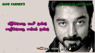 Tamil whatsapp status || sentiment sad song || sad whatsapp status || love status தமிழ்