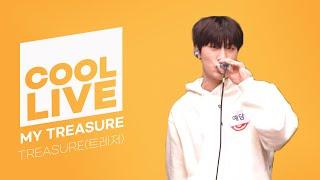 Download lagu 쿨룩 LIVE ▷TREASURE(트레저) 'MY TREASURE' /[Day6의 키스 더 라디오] l KBS 210120방송