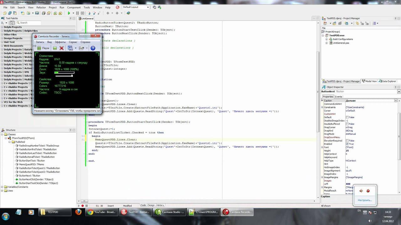 Работа с ADO в Delphi Часть 2  Блог Delphiпрограммиста