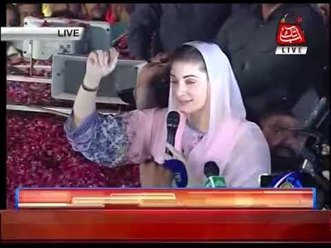 Lahore: PML N Leader Maryam Nawaz Addressing PML N Workers