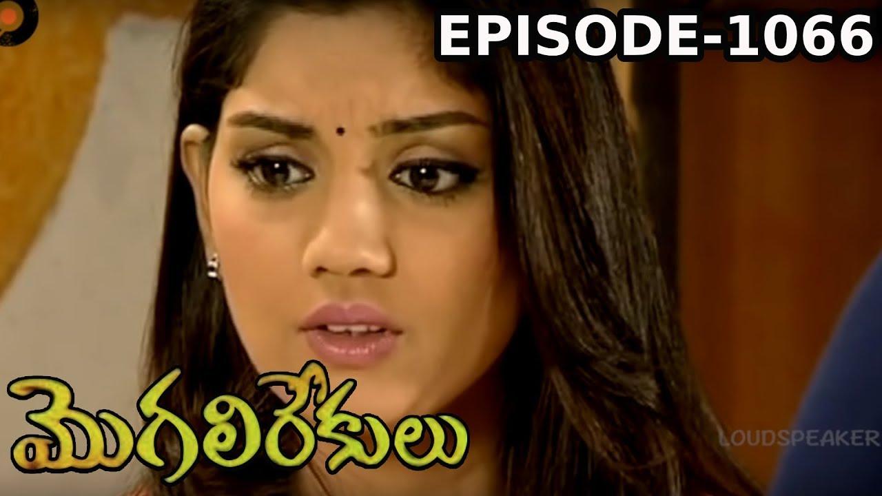 Episode 1066 | MogaliRekulu Telugu Daily Serial | Srikanth Entertainments | Loud Speaker