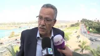 ترقب في المغرب لبدء مشاورات تشكيل الحكومة الجديدة