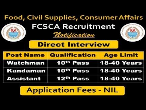 Food, Civil Supplies, Consumer Affairs Recruitment 2017 | 10-12th pass jobs | All over India jobs
