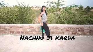 Nachan nu jee karda | Angrezi medium | Irrfan , Radhika, Deepak,Kareena |Annu rathi