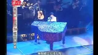 蕭敬騰 我不會愛 LIVE.mp4