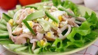 Очень вкусный салат с кальмарами.