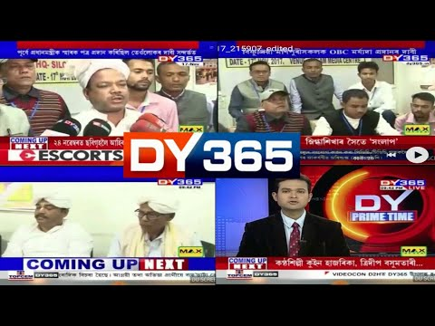NBMSU, BMGSP & PEOPLES MAHASABHA before DY365 NEWS CHANNEL at the Press Conference in NEW DELHI.