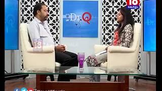 മൂക്കിലെ  ദശവളര്ച്ച: അറിയേണ്ടതെല്ലാം   Nasal Polyps and Cure   News18 Kerala