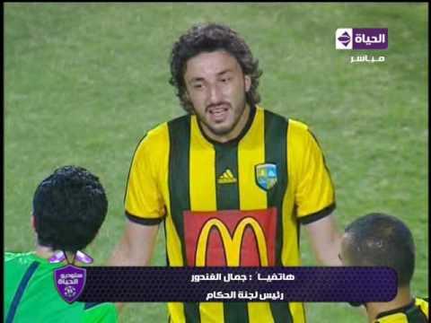 فيديو: رئيس لجنة الحكم يذكر اسباب طرد لاعبين المقاولون العرب امام الاهلي