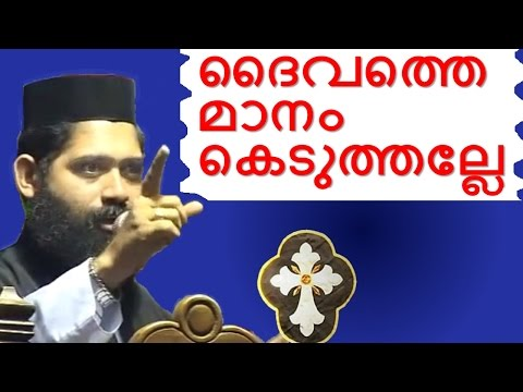 Malayalam Christian Devotional Speech – Para - 2006 | best non stop Hit Bible CONVENTION dhyanam