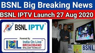 BSNL Big Breaking News | BSNL …