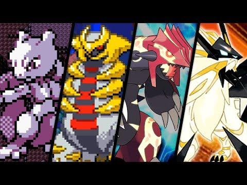 Evolution of Legendary Pokémon (1996 - 2017)
