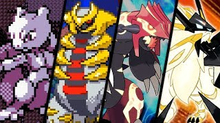 Evolution of Legendary Pokémon (1996 - 2018)