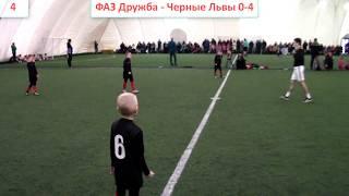 """Обзор всех голов с турнира """"SPORT is LIFE"""" 2011 г.р. (03.02.2018)"""