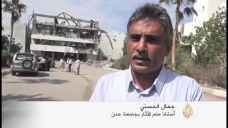 الحرب باليمن تلحق أضراراً جسيمة بالمعالم الأثرية