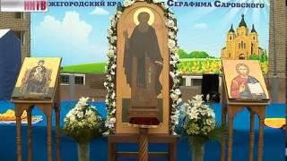 Православная выставка ''Нижегородский край - земля Серафима Саровского''