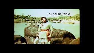 Ea nallani raalalo--Amara Shilpi Jakkanna-Telugu old Songs-Karaoke- Original by legend Ghantasala
