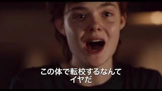 『アバウト・レイ 16歳の決断』予告編