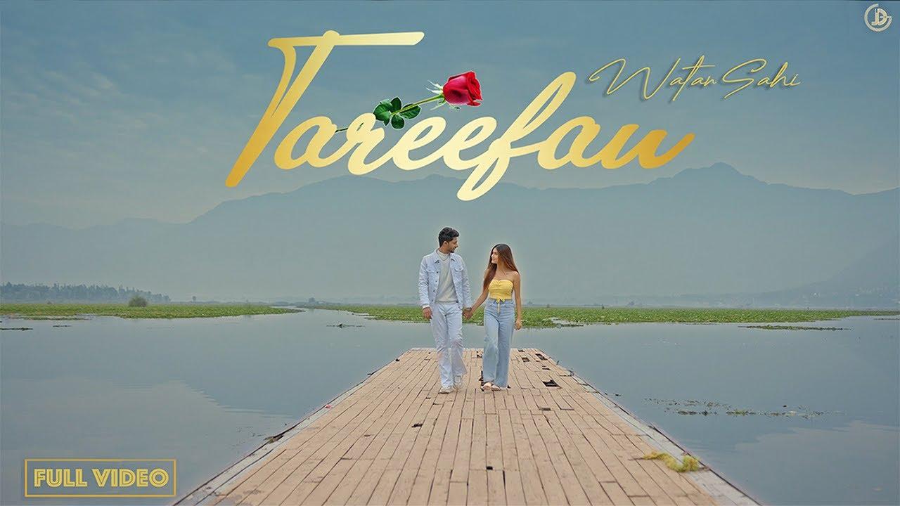 Tareefan : Watan Sahi (Full Video) Mxrci | Emm Boss | Latest Punjabi Song 2021 | Juke Dock