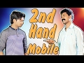 Second Hand Mobile | Hindi Comedy Video | Pakau TV Channel