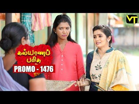 Kalyana Parisu Promo  07-01-2019 Sun Tv Serial  Online
