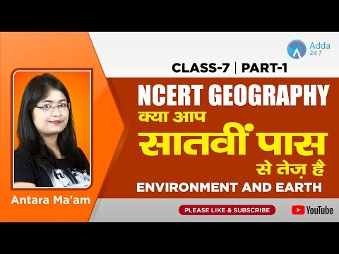 NCERT GEOGRAPHY | Class-7 | Environment And Earth | Part 1 |