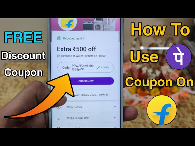 How To Use PhonePe Flipkart Free Discount Coupons/Voucher? | PhonePe Coupons Kaise Redeem Kare?