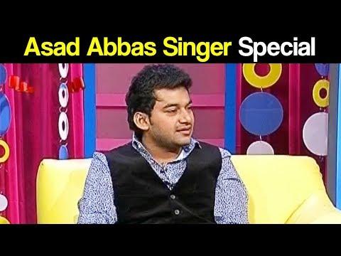 Darling With Khalid Abbas Dar   Asad Abbas Singer Special    30 September 2018   Express News