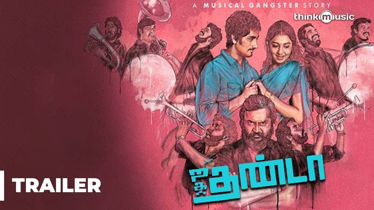 Official : Jigarthanda Theatrical Trailer | Sidharth, Lakshmi Menon