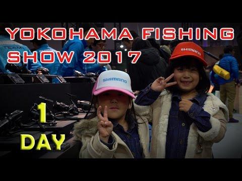 Новинки рыболовной выставки в Японии 2017 (Yokohama). Shimano, Smith, Favorite, Mukai, Meiho, Fuji.