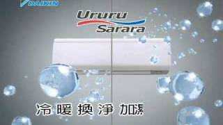【Sarara】「Sarara」#Sarara,台灣和泰興業大金...