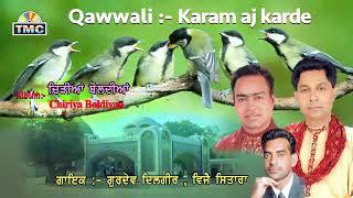 Karam Aaj Karde Gurdev Dilgir Ghulla Sarhale Wala Free MP3 Song Download 320 Kbps