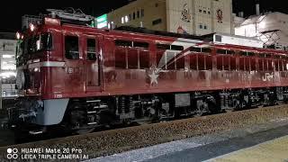 【カシオペア紀行】盛岡行 EF81-80+E26系 福島駅発車 6/12