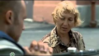 сериал Ржавчина 1 серия