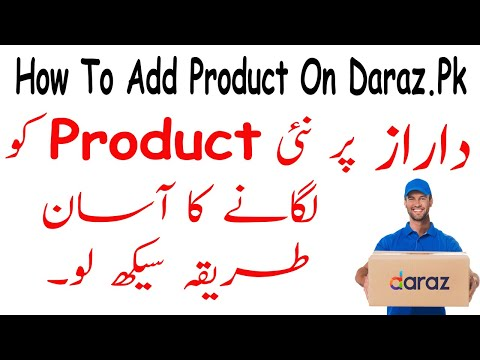 How To Add Product On Daraz Seller Center 2020