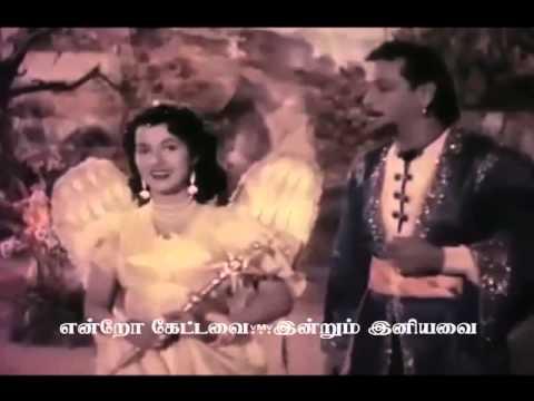 TAMIL OLD SONG--Vaanmathi aakiye(vMv)--MAAYA MOHINI