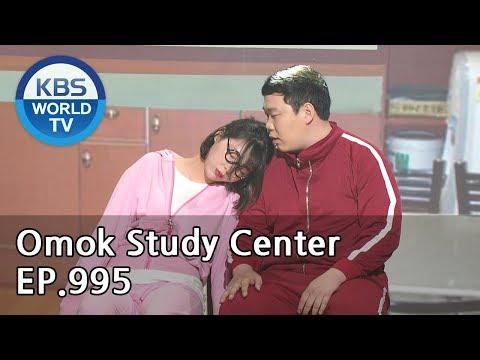 Omok Study Center | 오목 고시원 [Gag Concert / 2019.04.20]