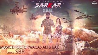 Sarkar (Teaser) UAK   Releasing on 27th Feb   White Hill Music