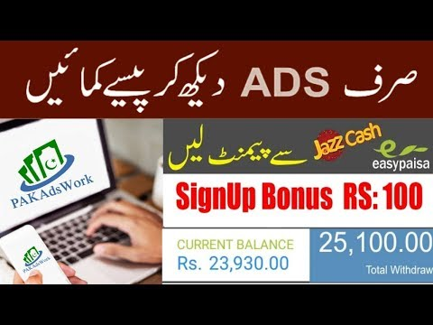 Earn Online money daily and withdraw through easypaisa and jazzcash-Pak ads work