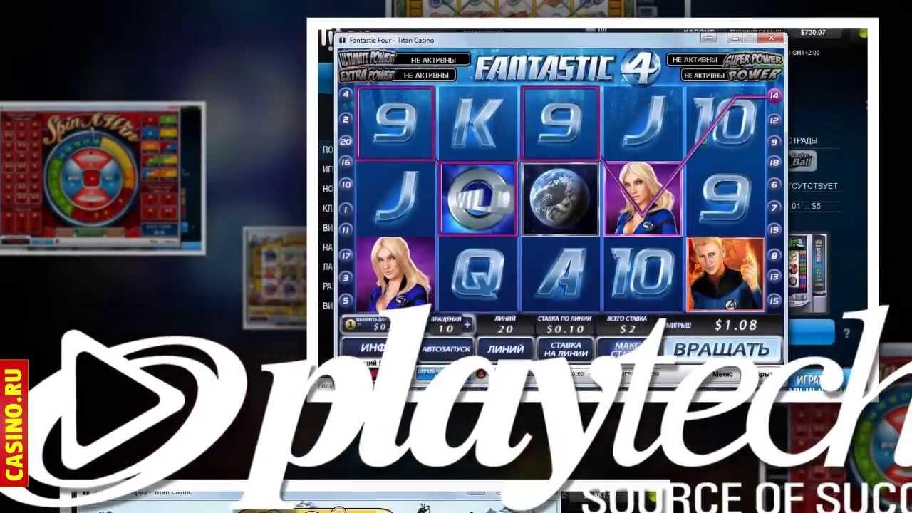 Игровые автоматы онлайн бесплатно 2