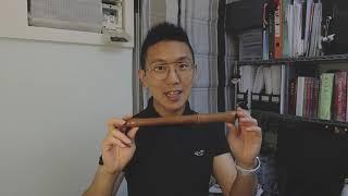 Publication Date: 2020-08-02 | Video Title: 禾信第五課   牧童笛練歌法與歡笑感恩